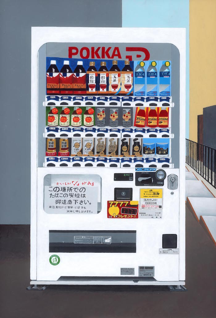 Horace Panter Art Japanesing vending machine colourful